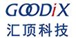 深圳市汇顶科技股份有限公司